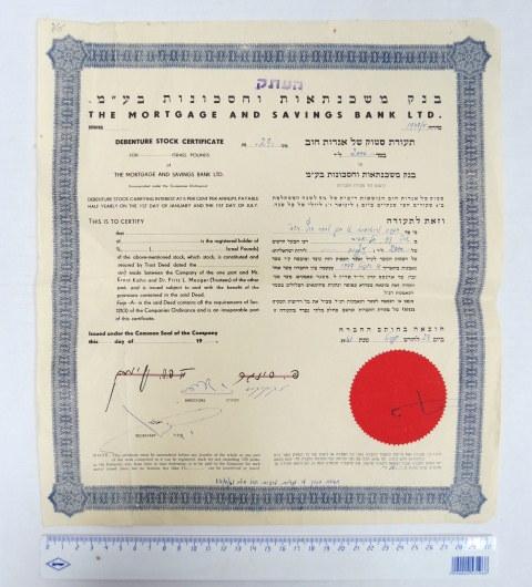"""תעודת סטוק של אגרת חוב בסך 2000 ל""""י של בנק משכנתאות וחסכונות בע""""מ העתק מ-1961"""