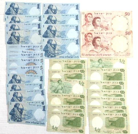 """לוט שטרות מצבים VF-XF, שנת 1958, 1960, חצי ל""""י (12), 1 ל""""י  (22), חמישים ל""""י (2)"""