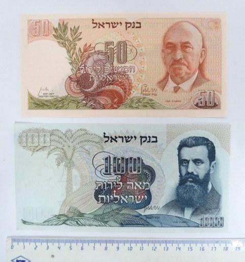 """שני שטרות, בנק ישראל 1968, ע""""ס 50 ל""""י, ו 100 ל""""י, מצב AUC"""