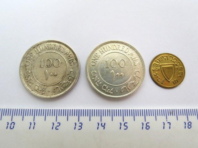 לוט מטבעות מנדט: שתי מטבעות 100 מיל, 1942, 1935, אסימוני כפר היישוב