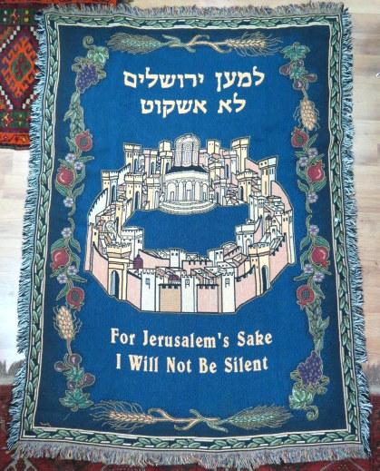 """שטיח קיר עם מראה נוף ירושלים """"למען ירושלים לא אשקוט"""""""