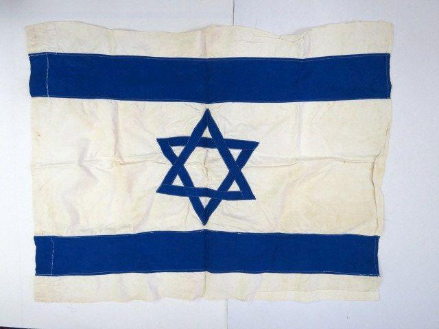 דגל ישראל תפור, שנות ה50 (לא מודפס)