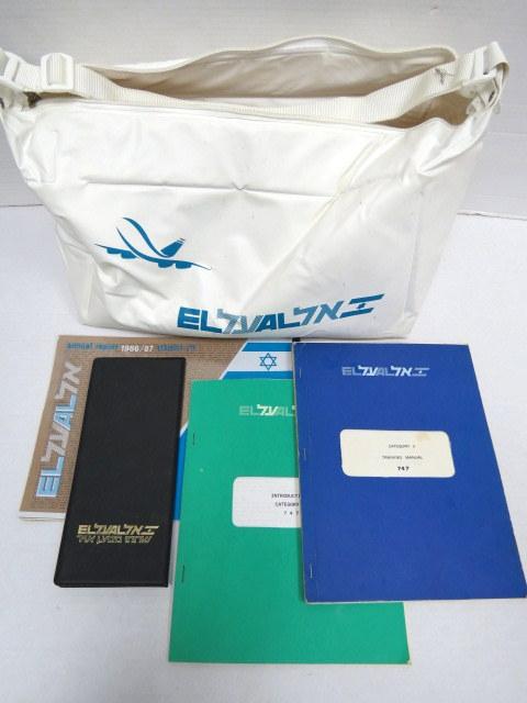 לוט פריטי אל-על: תיק קרור, אלבום לכרטיסי ביקור (שרות מטען אוויר), שני מדריכי טייסים למטוס 747, ודין וחשבון לשנת 1986/7