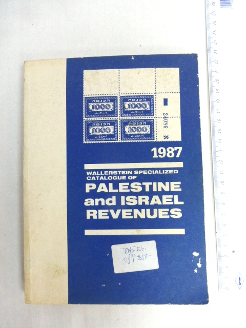 Wallerstein Specialized catalogue of Palestine and Israel Revenues, Los Angeles 1987