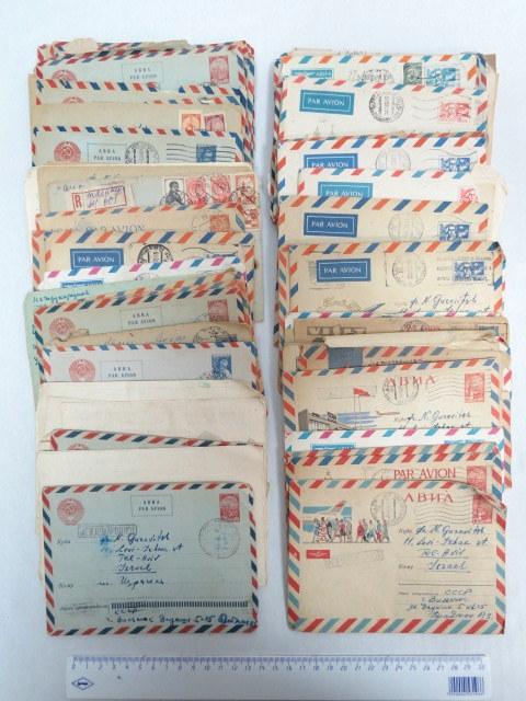 לוט של 75 מעטפות שנשלחו בדואר מרוסיה הסובייטית לישראל, 1965