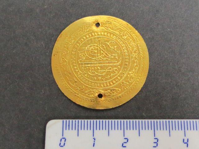 מטבע זהב, האימפריה העותמאנית 1237 (1821) מחורר