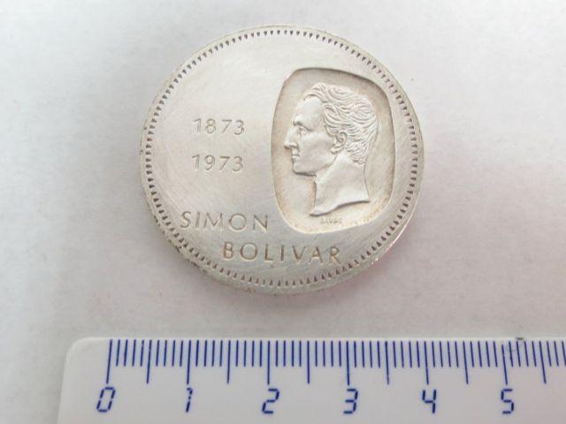 מדליה סימון בוליבר 1873-1973 כסף 900