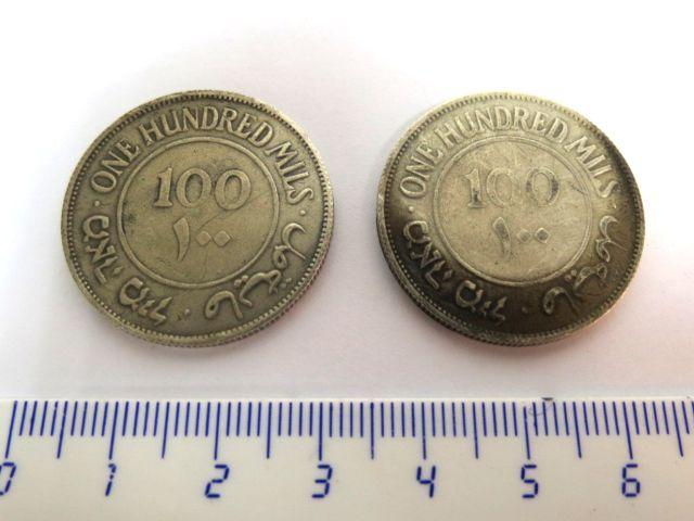 """שני מטבעות פלשתינה א""""י 1934 ע""""ס 100 מיל כסף, מצבים VG-Fine"""