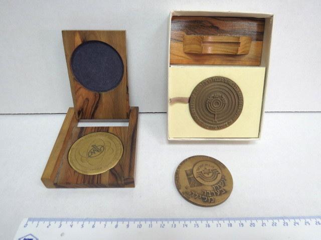 """שלוש מדליות הענקה מברונזה, לא חרוטות א. מטכ""""ל אג""""א מרכז שיקום ואחזקה 7300 ב. רכבת ישראל ג. קול ישראל 1936-1986"""