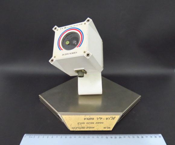 """קישוט שולחן מנהלים """"UV-IR-Flame detector"""" 20/20M series גלאי להבות, על בסיס מתכת עם הקדשה """"לצ'רה (צבי צור) , יו""""ר החברה (ספקטרוניקס), אוק. 92"""""""