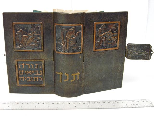 """תנ""""ך הוצ' סיני, מהדורה מיוחדת של עיריית ת""""א, עם כריכת ברונזה תוצ' פל-בל, ישראל, שנות ה50"""