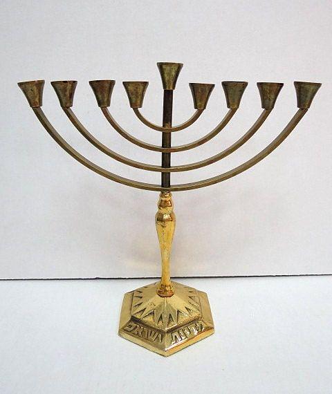 """חנוכית פליז לנרות צורת מנורה על הבסיס כיתוב: """"מדינת ישראל"""""""