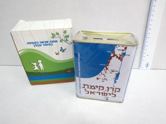 """קופת קק""""ל מצב מינט (עדיין בניילון) מתנה שבאה בקופסה במיוחד עבורך (קופסת קרטון נפרדת), קופת הקק""""ל עשויה פח, עם מפת ארץ ישראל בה מסומנים אדמות הקק""""ל, כיתוב באנגלית ואידיש ע""""ג הקופסה, ובעברית ע""""ג אריזת הקרטון"""