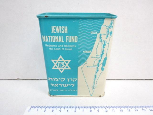 """קופת קק""""ל Make the wilderness bloom הקופה עשויה פח עם מפת מדינת ישראל בקוי 1967, תוצ' ארה""""ב (פגמים זעירים)"""