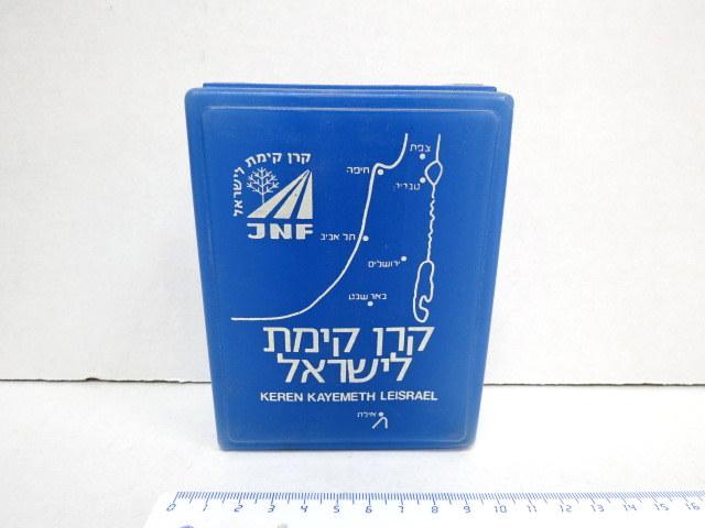 """קופת קק""""ל עשויה פלסטיק כחול עם מפת ארץ ישראל (בלי אילת)"""