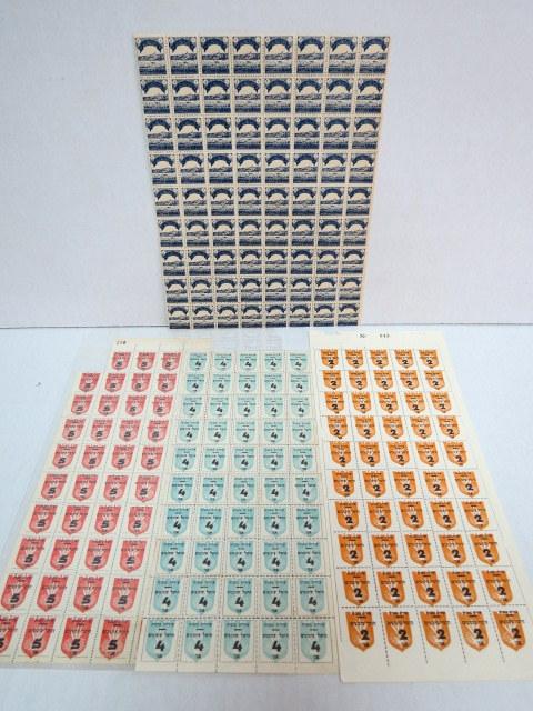לוט של 4 גליונות הכולל: מס שעשועים בערך 2 מיל, היטל עינוגים של עיריית נתניה בערכים 2,4,5 אג', מצב MNH