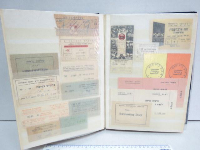 אוסף קבלות ואמצעי תשלום כולל תלושי ופנקסי מזון, שיקים, קופונים, כרטיסי קולנוע ועוד, שנות ה40 ואילך