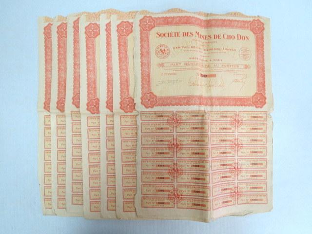 תשע תעודות מניה של Societe des Mines de Cho Don, סין 1925 (הוצא בפאריז, 1.10.1925)