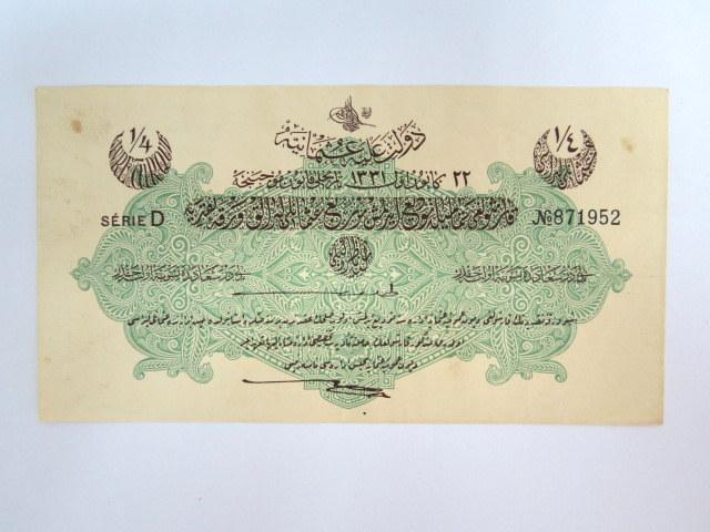 """שטר עותמאני ע""""ס רבע לירה טורקית, 1331 (1912), VF-XF"""