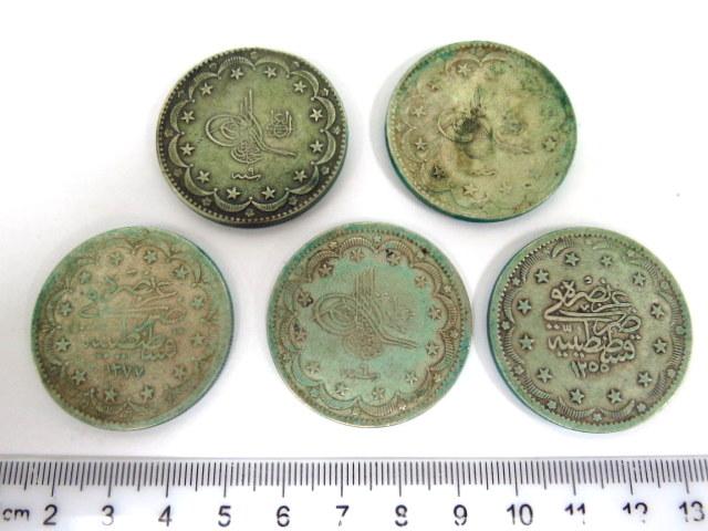 """חמישה מטבעות כסף אימפריה עותמאנית ע""""ס 20 Korush, סוף המאה ה19"""