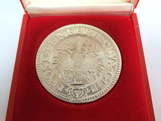 מטבע כסף, רפליקה של מטבע מ-1589