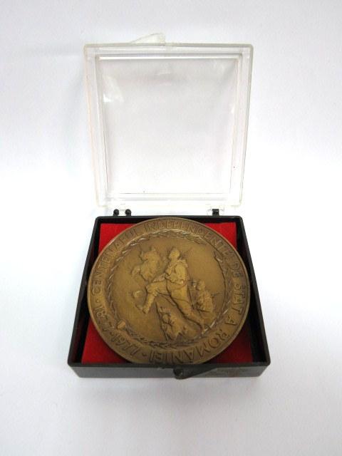 מדלית ברונזה, 100 לעצמאות רומניה, 1877-1977