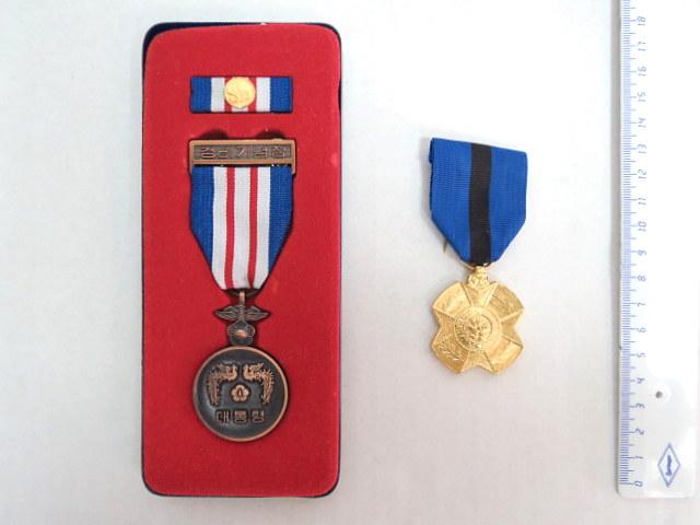 שתי מדליות ספורט, סיאול-קוריאה ובלגיה