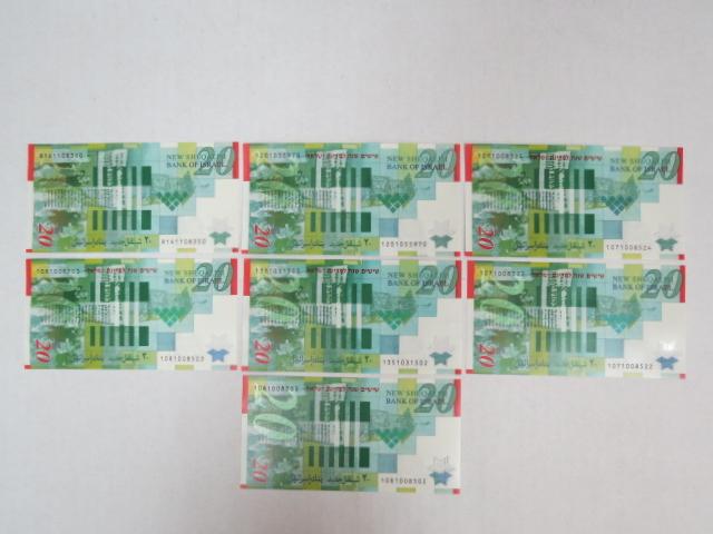 """שבעה שטרות, 2008, ע""""ס 20 שקלים חדשים מצב XF, עם הדפסה """"ששים שנה למדינת ישראל"""""""