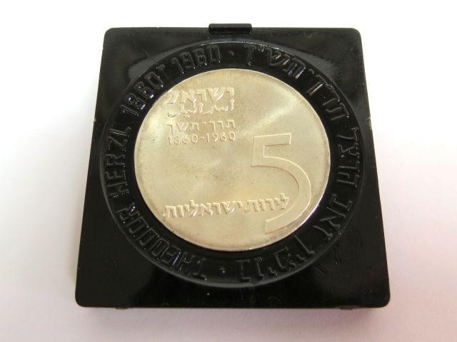 מטבע 5 לירות 1960, כסף עם דיוקן הרצל