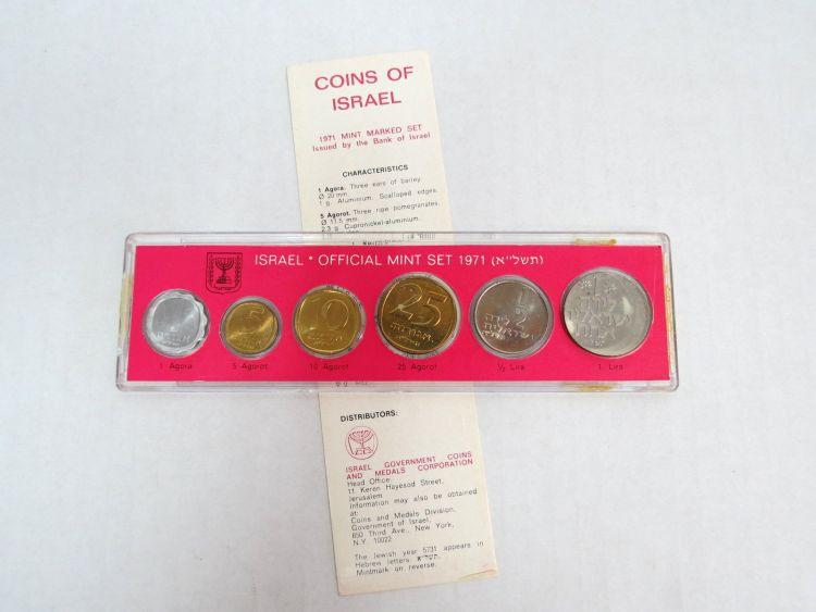 """סט מטבעות פרוף Special mint set שנת 1971 תשל""""א, עם טעות הטבעה של מטבע הלירה"""