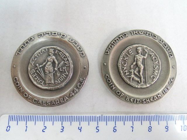 """שתי מדליות כסף סטרלינג 939 קיסריה ובית שאן, כ""""א 47 גרם"""