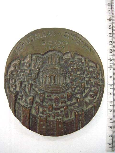פלק ברונזה ירושלים 3000 Jerusalem עם תבליט מראה העיר העתיקה ופסוק מתהילים אנגלית, חתום M.H.9