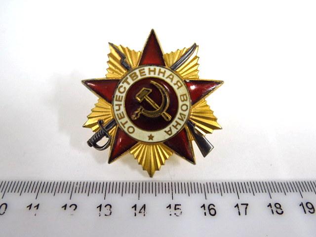 אות הצבא האדום, מלחמת ארץ האבות שנות ה60, עם תעודה