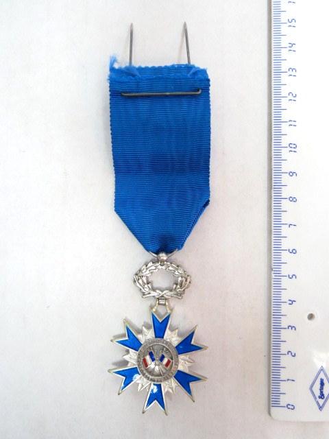 אות Ordre nationale, צרפת 3.12.1963