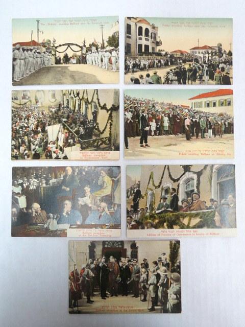 """שבע גלויות, הוצ' ארדמן, ת""""א ביקור בלפור בתל אביב, מספרים 91,92,93,94,96,97,100"""