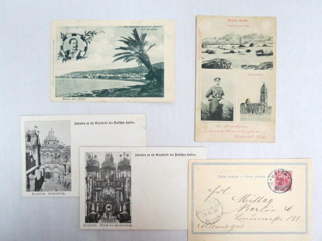 חמש גלויות, ביקור הקיסר הגרמני בארץ ישראל שלוש עם ביול: יפו (2) וירושלים (1), 1898