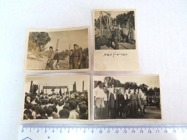 ארבעה צילומים, גלות קפריסין 1947-1948