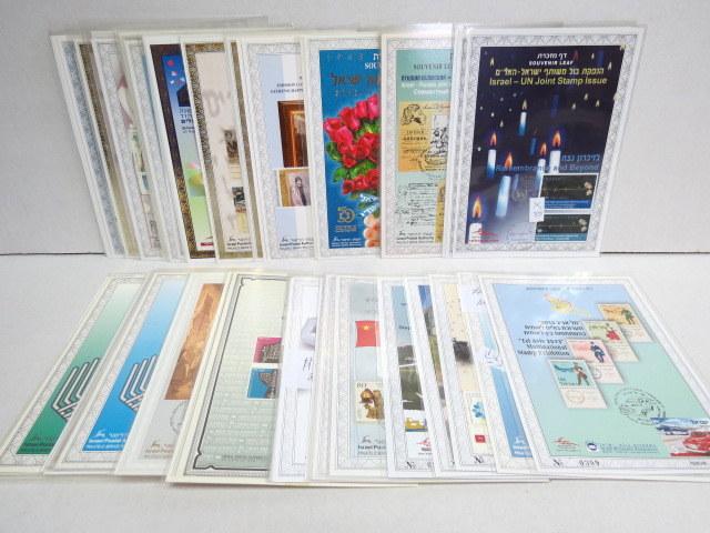 לוט גדול של 67 דפי מזכרת Souvenir Leaves מתוכם שבעה ממוספרים, כולל הוצאות משותפות, מצב מצויין