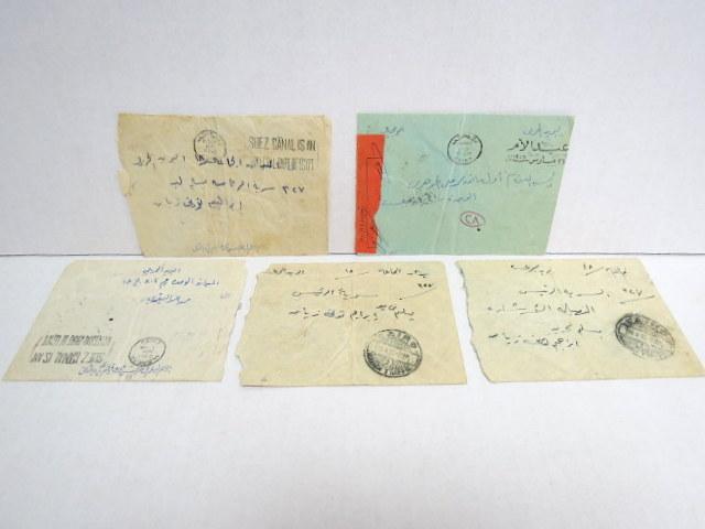 חמש מעטפות, מצרים, 1953-1959 עם חותמות דואר ללא ביול, שתים עם חותמת: Suez Canal is an integral part of Egypt