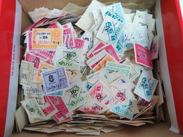 קופסה עם אלפי בולי מס חשבונות שהורדו מקבלות, חלקם חדשים ללא דבק, ערכים פרוטות ואגורות, עם שינים ובלי שינים
