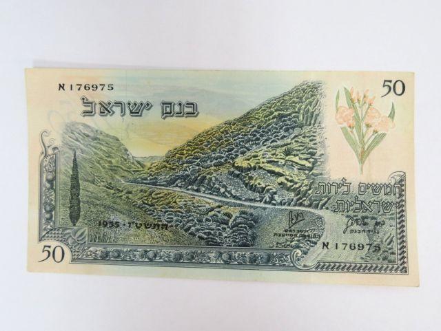 """שטר ע""""ס 50 לירות ישראליות 1955 מצב UNC, פרפיקס א' שחור"""