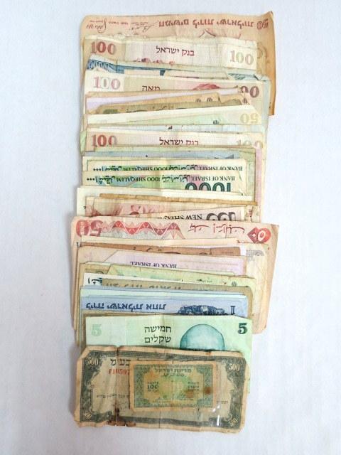 לוט שטרות ישראל, כולל הצעת מטבע חוקית, שטר של  200 ₪, ועוד, מצבים שונים