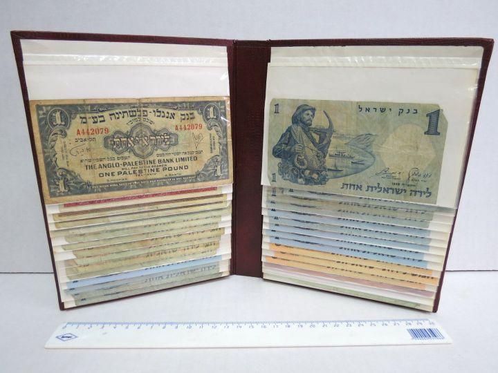 אלבום עם 30 שטרות 1 לירה בנק אנגלי, ו29 בנק ישראל , 1955-1978, ערכים שונים, מצבים שונים