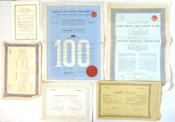 """לוט 11 תעודות מניה שנפדו: תקופת המנדט עד שנות ה50 כולל: קולקה בע""""מ, חב' ב.א.פ. להשקעות, הלוואה וחסכון, בנק לאומי, בנק זרובבל, אגודה להשקעות לא""""י, בנק משכנתאות וחסכונות בע""""מ"""