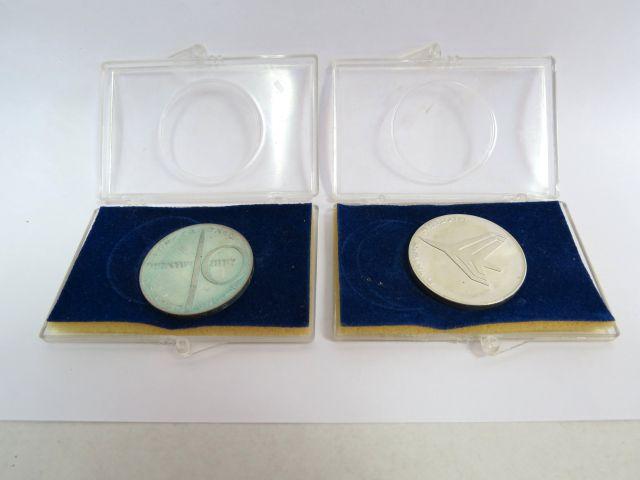 """שתי מטבעות כסף 900, ע""""ס 10 ל""""י התעופה הישראלית -יום העצמאות תשל""""ב, 1972, כ""""א 26 גרם"""