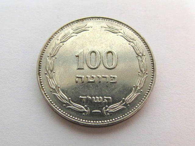 """מטבע ע""""ס 100 פרוטה, תשי""""ד 1954 זר קטן Utrecht, מצב VF"""