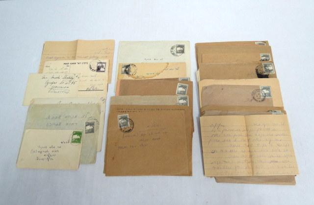 25 מכתבים שנשלחו בדואר מסחרי, ארץ ישראל, תקופת המנדט
