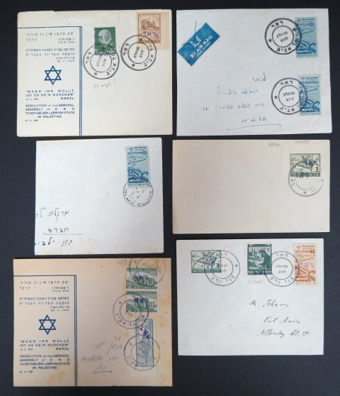 Mandate stamp collection 2.5 1948  INTERIM lot of 6 covers incl a) T-A M. Ha'am cover with Negev pipeline 10 m. red ovpt no value (bale # 33c) b) T.A M. Ha'am cover with Jewish State 5 m violet ovpt no value (Bale 29c) c) T-A M. Ha'am cover with Negev
