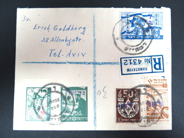 17.5.1948 Haifa trilingual pmk, VF 1948 INTERIM - RAMATAIM reg cover no 4312, posted to Tel-Aviv, franked properly 25 mils M. Ha'am stps (Bale # 1,5,16,24,32), tied by black M. Ha'am pmks front & back, 5 MY 48 arr. Mandate pmk VF