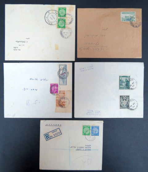 1948 INTERIM, lot of 6 better covers with mandate different pmks: a) KARKUR reg no 4026, addressed to Zichron Yaacov, 16 MY 48 properly franked 25 mils, Doar Ivri stps, arr mandate pmk 19 MY 48, VF & rare, commercial cover b) Sdeh Nahum